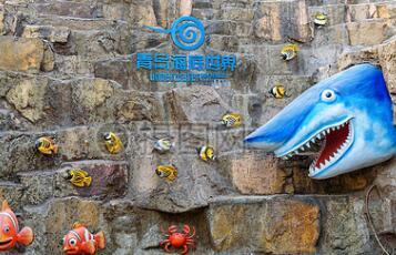 青岛旅游-栈桥、小青岛、青岛葡萄酒博物馆、五四广场、青岛海底世界一日游q
