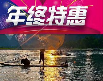 青岛去桂林回馈团-象鼻山,银子岩,漓江,尧山,阳朔西街5日游q