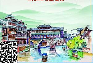 青岛去南京,无锡,苏州,杭州,上海迪士尼乐园,留园,水乡乌镇双飞5日游q