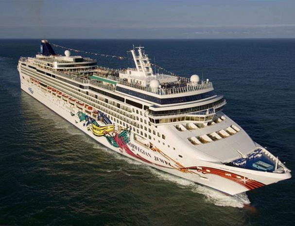 2019年豪华邮轮特色航线-NCL 宝石号 美国夏威夷群岛,法属波利尼西亚,斐济,瓦鲁阿图,新喀里多尼亚,美属萨摩亚,澳大利亚南太平洋纵横比34天m