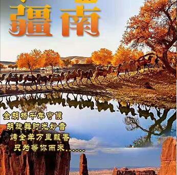 新疆8日游推荐-天池,吐鲁番,罗布人村寨,轮台胡杨,红河谷-怪石林,天山神秘大峡q