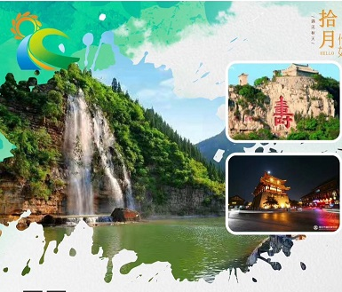 青岛旅行社到青岛周边旅游团费用-青州云门山、井塘古村、博物馆、青州古街大巴二日游J