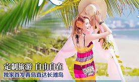 青岛春节出发去菲律宾旅游好玩吗-长滩岛 马尼拉 螃蟹船 国家博物馆6日游y