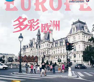 青岛旅行社推荐欧洲特价旅游团报名立减200元-德国,法国,意大利,瑞士,新天鹅堡,罗腾堡4国12天q
