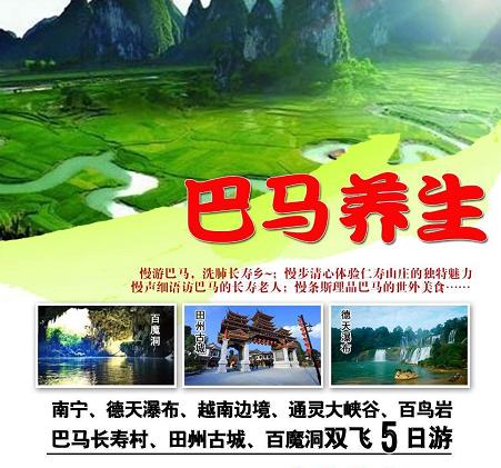 春节青岛出发的旅行团推荐 青岛独立,私家小包团,精致服务 0购物(无隐形购物店,纯净5日游b