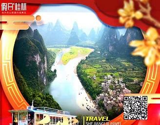 春节青岛出发桂林旅游-桂林的美食推荐,三星全景大漓江、世外桃源、银子岩、西街、古东瀑布、象鼻山双飞五日游J