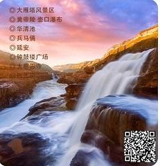 青岛去延安火车旅游团多少钱-西安,延安,黄帝陵轩辕庙,壶口瀑布火车七日游J