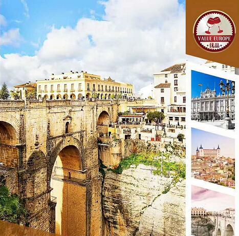 青岛去葡萄牙旅游什么时候最好-西班牙 马德里皇宫 阿尔罕布拉宫 托莱多 巴塞罗那 龙达 圣伦西亚 米哈斯12日游y