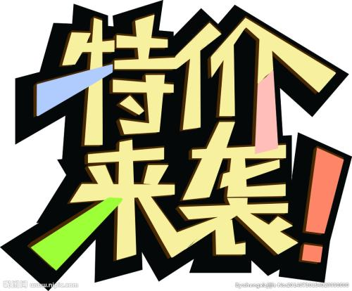 【限时立减  每间立减1200元】9月18号歌诗达邮轮赛琳娜号青岛-长崎-青岛4晚5日q