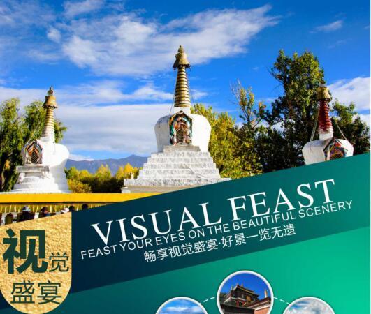春季西藏旅游推荐-巴达拉宫,羊湖,大昭寺,鲁朗林海,雅鲁藏布江,桃花沟,雅尼湿地公园7日游q
