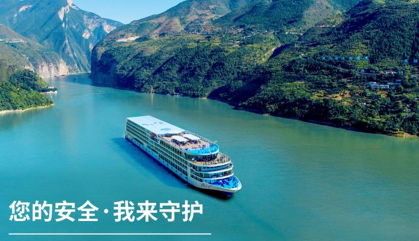 世纪天子号青岛三峡邮轮旅游团-武汉-三峡大坝-白帝城-丰都-重庆六日游上水