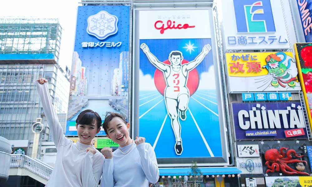 2020年春节办年货去日本推荐-大阪阪急百货梅田总店